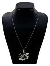 گردنبند نقره زنانه دلی جم طرح عجب حلوای قندی تو کد D 64 -  - 1