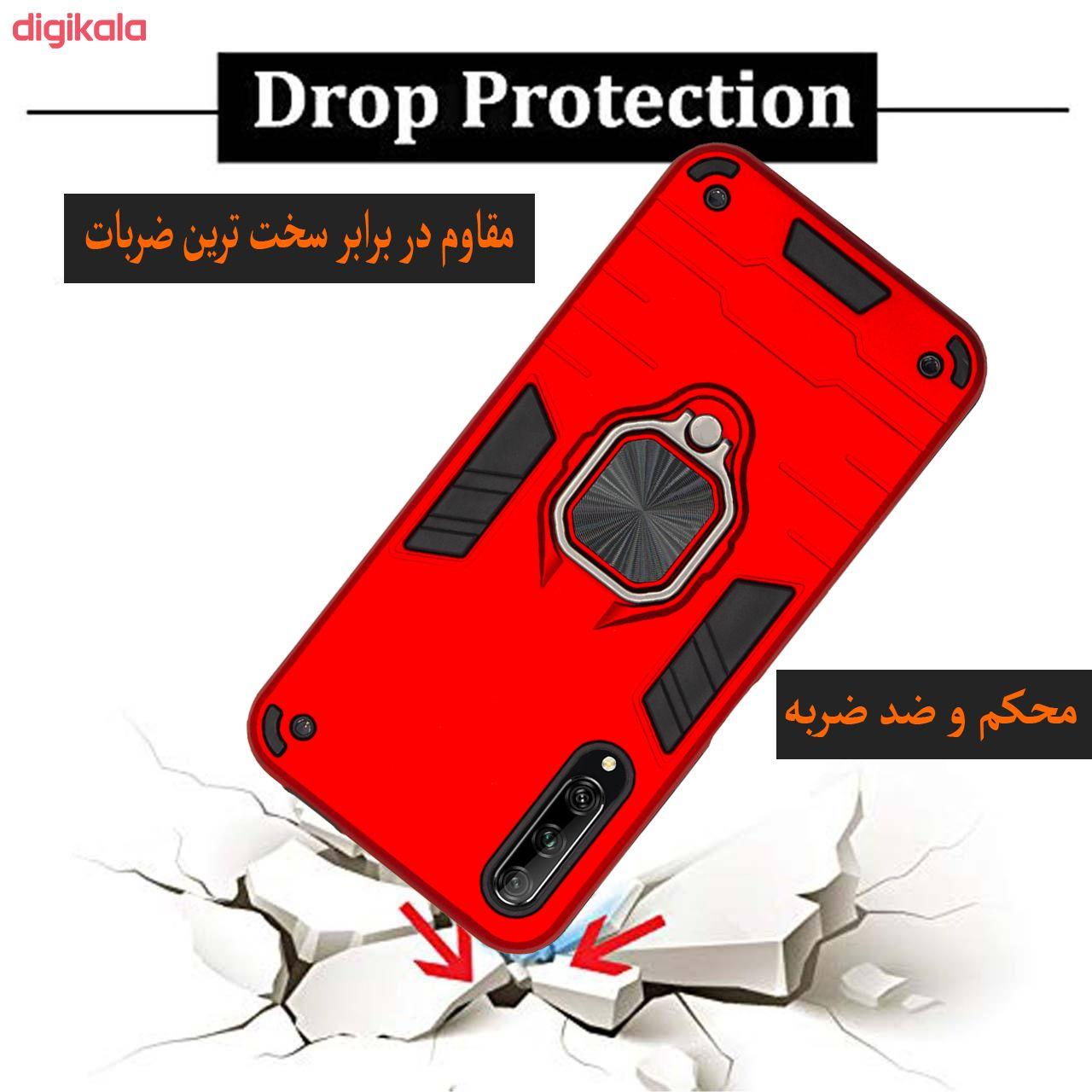 کاور کینگ پاور مدل ASH22 مناسب برای گوشی موبایل هوآوی Y9s main 1 3