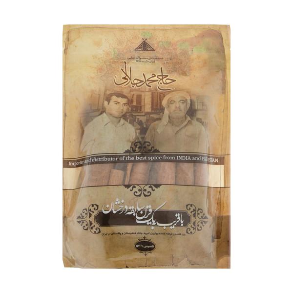 چوب دارچین لوله ای حاج محمد جلالی - 80 گرم
