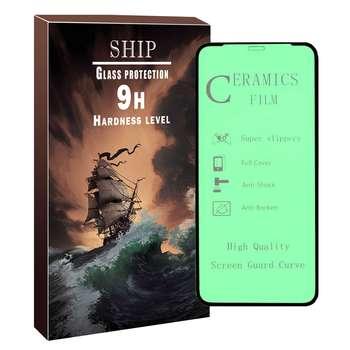 محافظ صفحه نمایش شیپ مدل shcrm-01 مناسب برای گوشی موبایل اپل Iphone 11 Pro Max