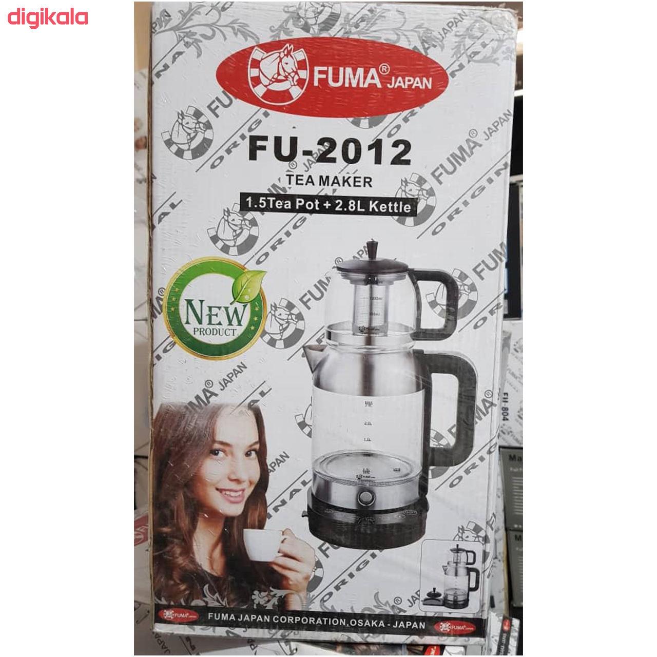 چای ساز فوما مدل 2012 main 1 7