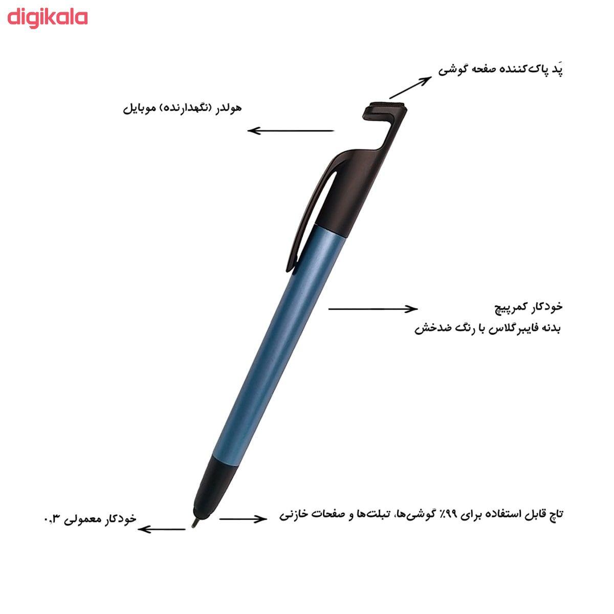 قلم لمسی و پایه نگهدارنده موبایل مدل SKJMRJNQ002369 main 1 13