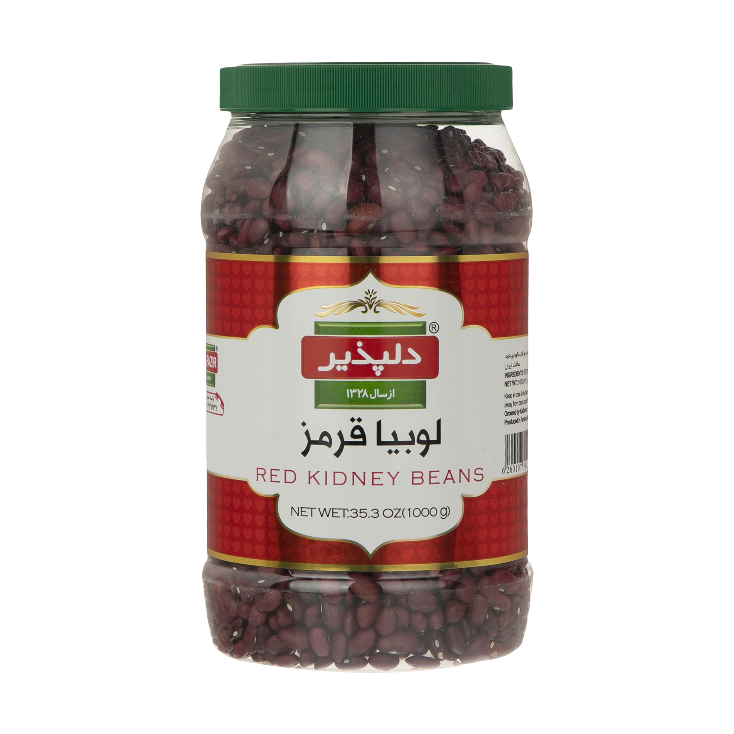لوبیا قرمز دلپذیر - 1 کیلوگرم