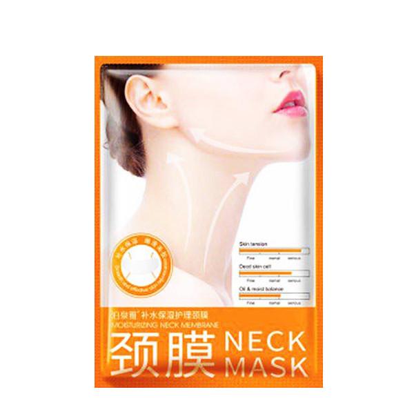 ماسک گردن بایو آکوا مدل جوان کننده وزن 30 گرم