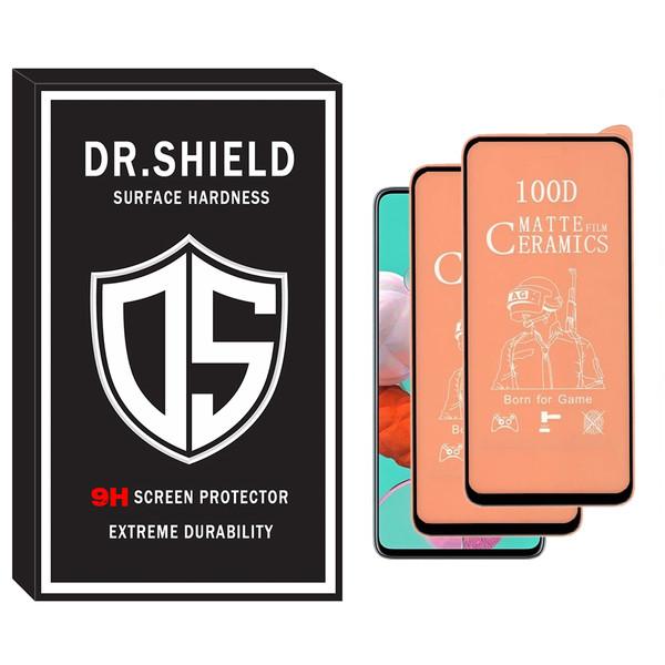 محافظ صفحه نمایش سرامیکی مات دکتر شیلد مدل MCRD-03 مناسب برای گوشی موبایل سامسونگ galaxy A71 بسته 2 عددی