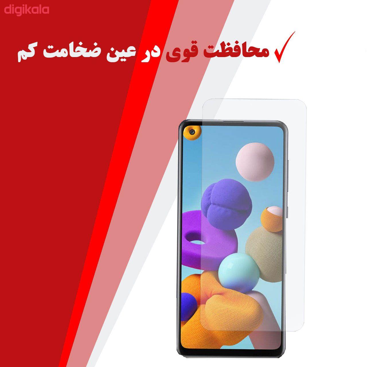 محافظ صفحه نمایش فوکس مدل PR001 مناسب برای گوشی موبایل سامسونگ Galaxy A21s main 1 14