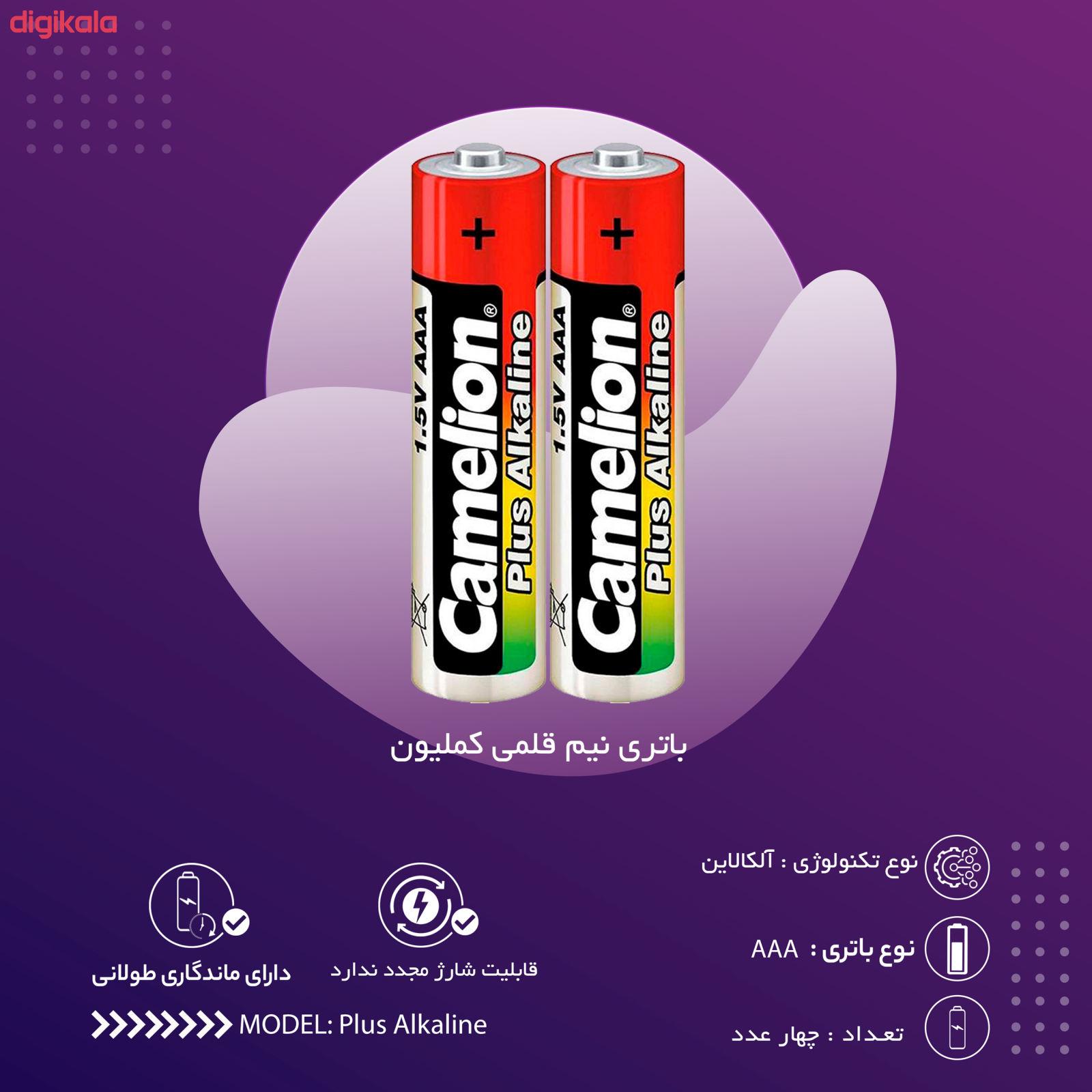 باتری نیم قلمی کملیون مدل Plus Alkaline بسته 4 عددی main 1 3