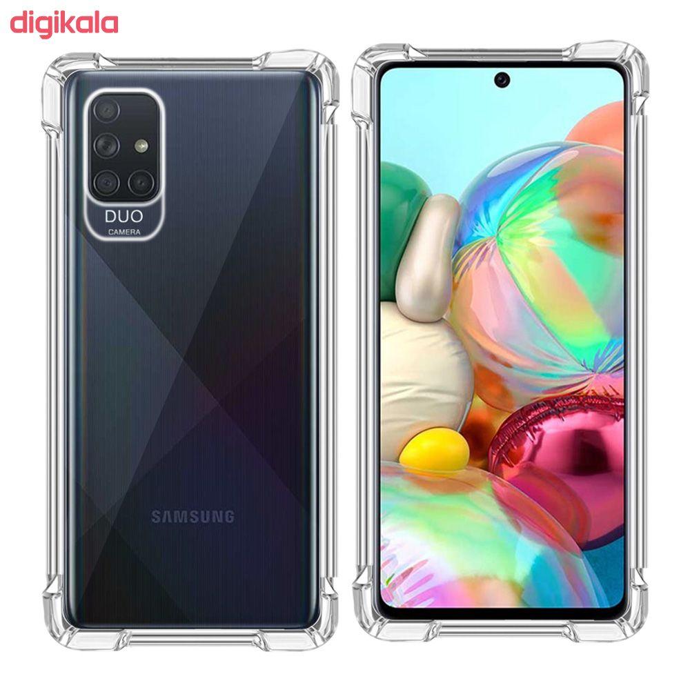 کاور لوکسار مدل UniPro-200 مناسب برای گوشی موبایل سامسونگ Galaxy A71 main 1 1