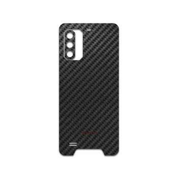 برچسب پوششی ماهوت مدل Shine-Carbon-Fiber مناسب برای گوشی موبایل یولفون Armor 7