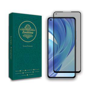 محافظ صفحه نمایش حریم شخصی زوبینا مدل Personal pro مناسب برای گوشی موبایل شیائومی Mi 11 Lite