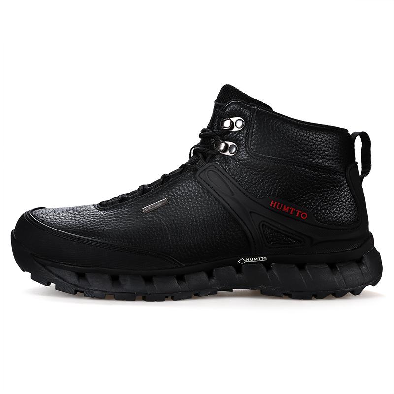 کفش کوهنوردی زنانه هامتو مدل 290031B-1