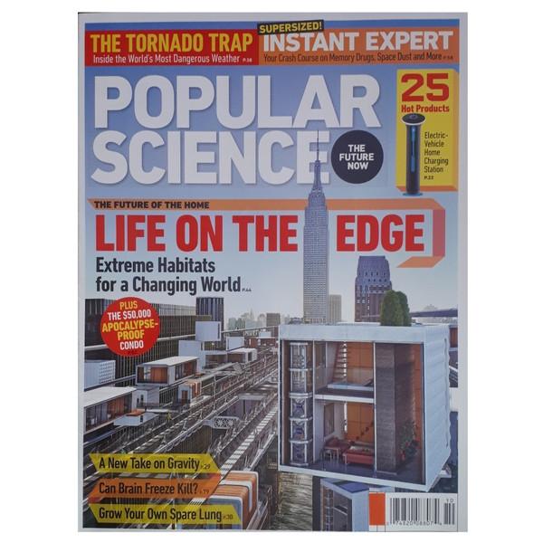 مجله پاپيولار ساينس اكتبر 2010