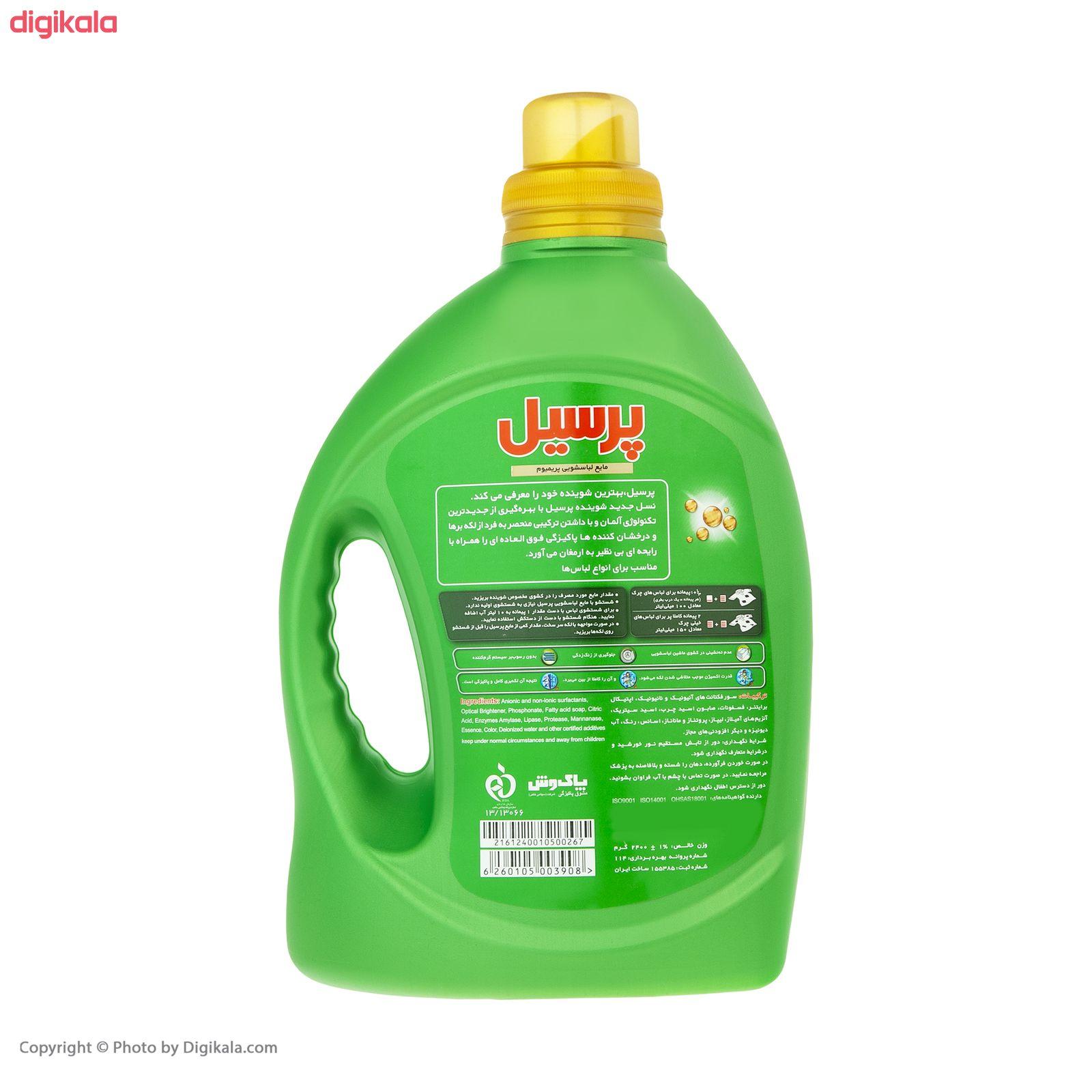 مایع لباسشویی پرسیل مدل پریمیوم مقدار 2.4 کیلوگرم main 1 2