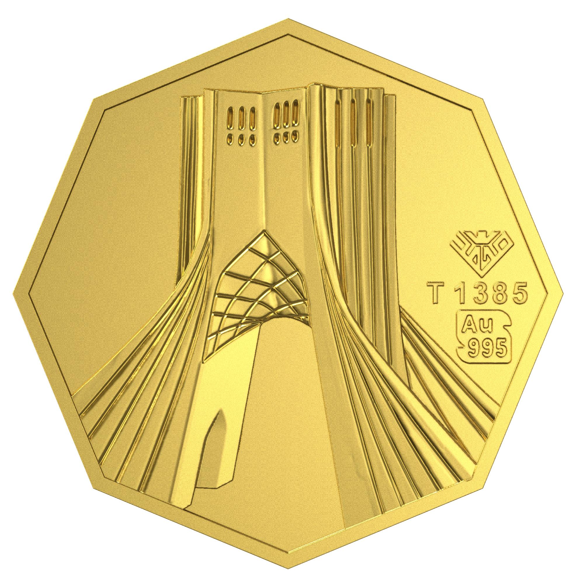 شمش طلا 24 عیار طلای محمد طرح برج آزادی کد 8000