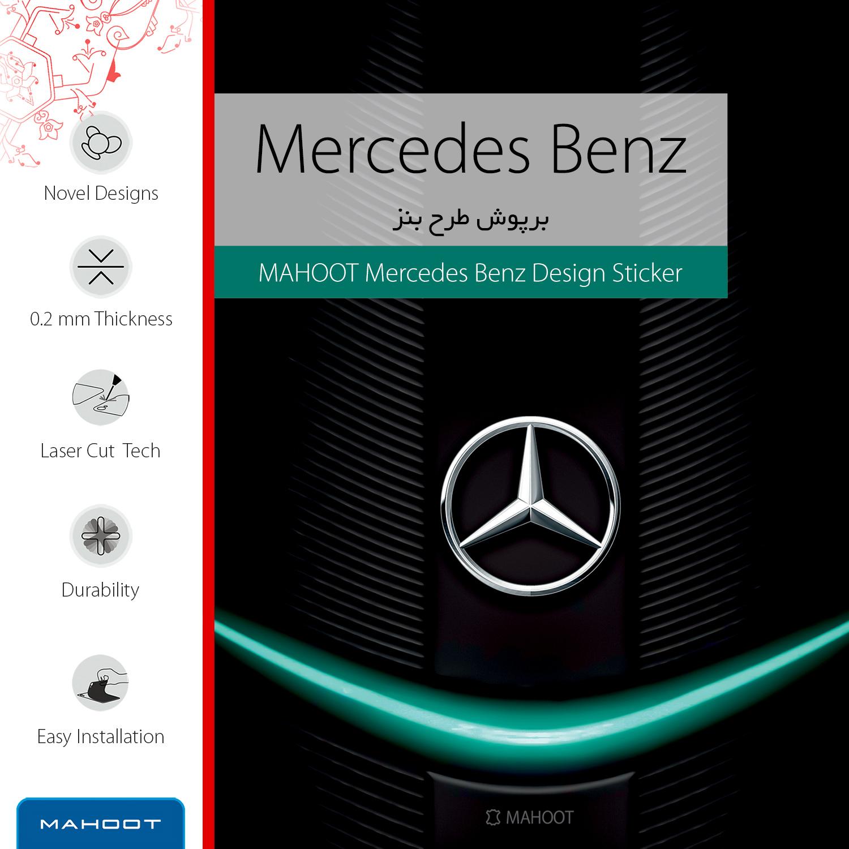 برچسب پوششی ماهوت مدل Mercedes-Benz مناسب برای گوشی موبایل ال جی G4 thumb 2 2