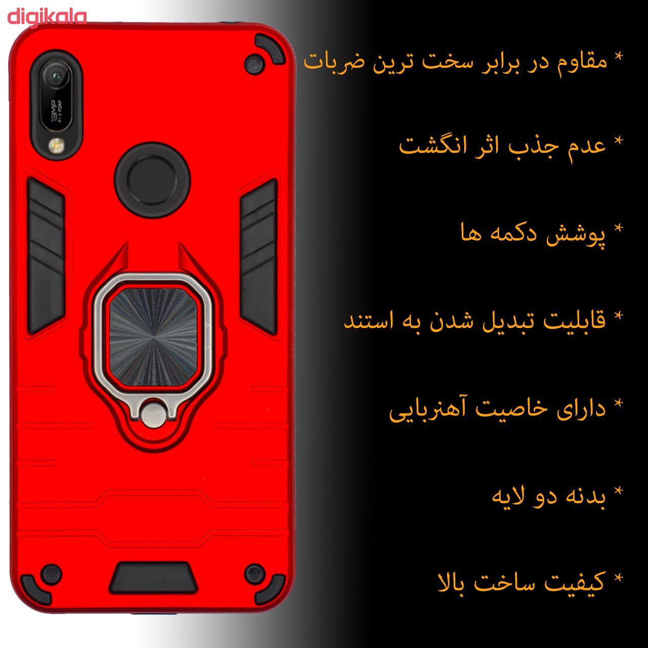 کاور کینگ پاور مدل ASH22 مناسب برای گوشی موبایل هوآوی Y6 Prime 2019 / Y6S / آنر 8A main 1 3