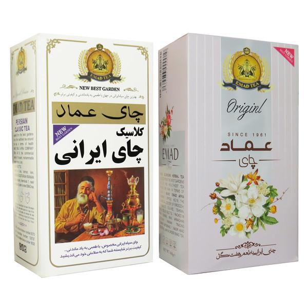 چای ایرانی ساده عماد - 400 گرم به همراه چای هفت گل ایرانی عماد - 400 گرم