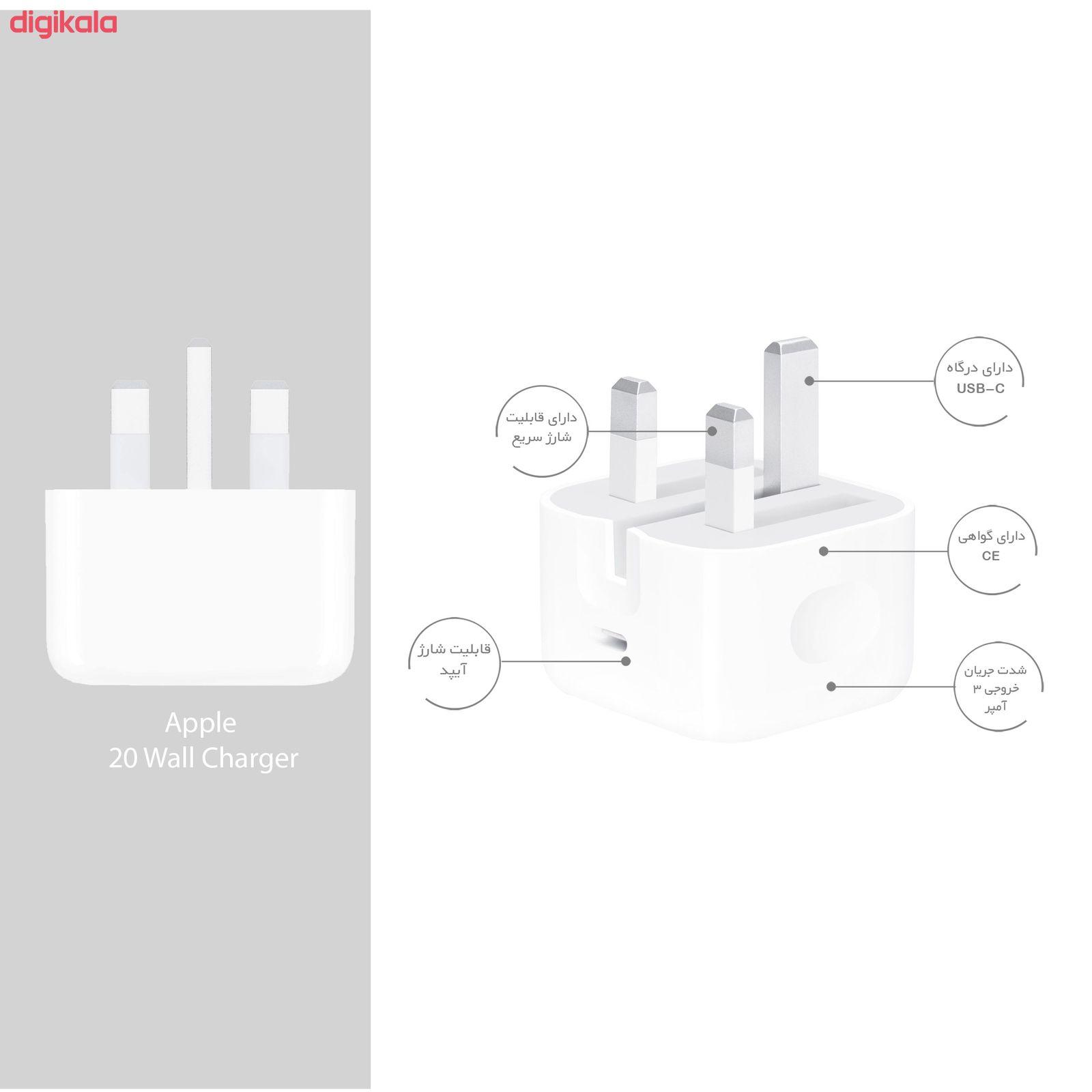 شارژر دیواری اپل مدل 20 وات main 1 4