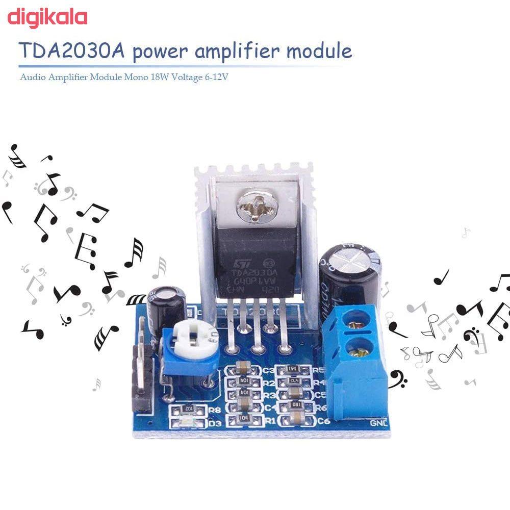 ماژول آمپلی فایر مدل TDA2030A  main 1 1