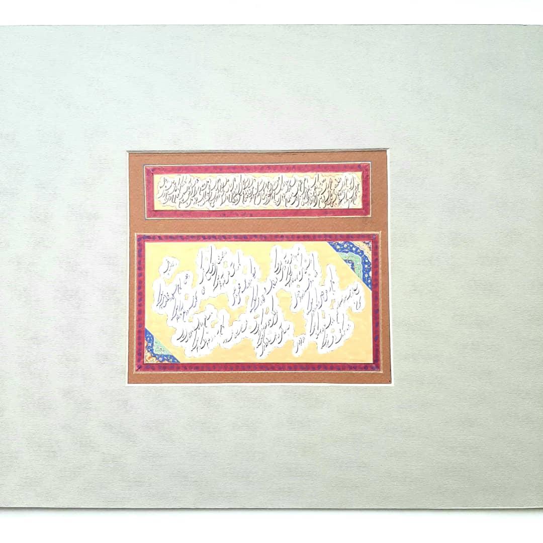خوشنویسی مدل شعر حافظ کد 06