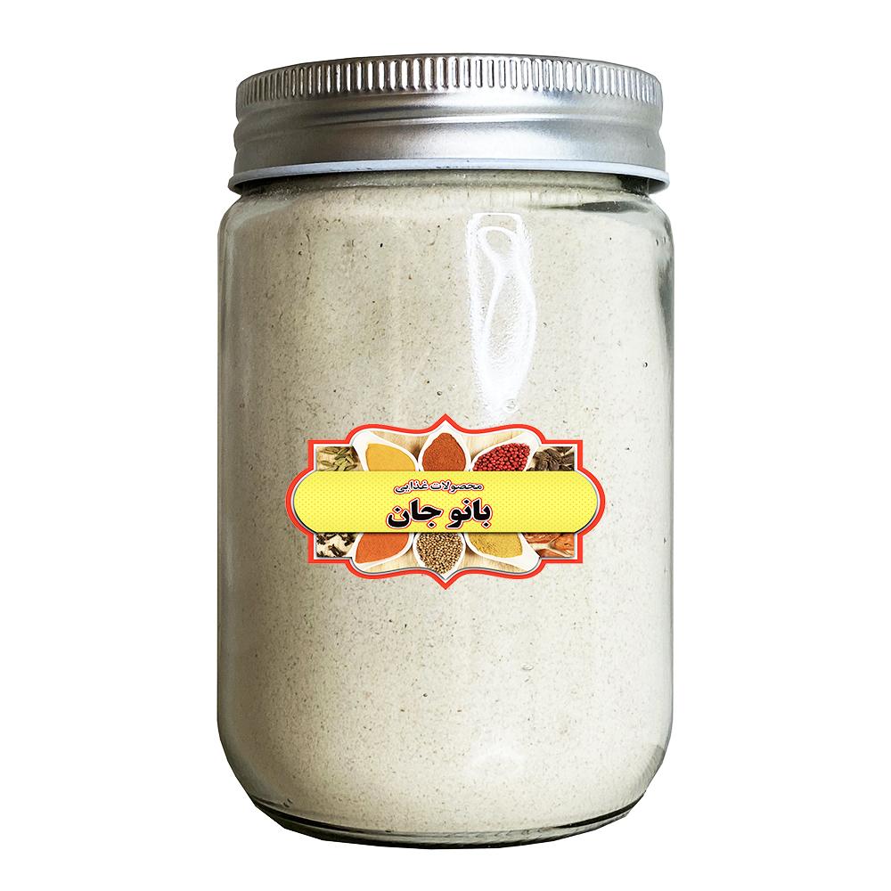 پودر سیر بانوجان - ۲۵۰ گرم