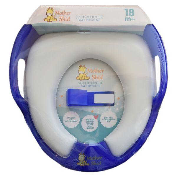 تبدیل توالت فرنگی کودک مادرشید مدل MS1893.3