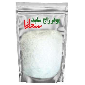 پودر زاج سفید سحرانا - 100 گرم
