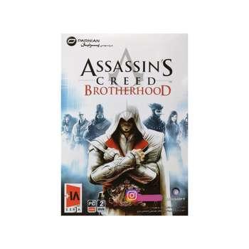بازی Assassin Creed Brotherhod مخصوص PC