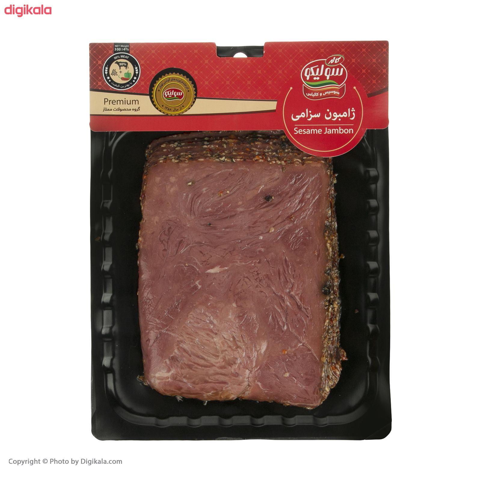 ژامبون سزامی 90 درصد گوشت قرمز سولیکو - 300 گرم  main 1 3