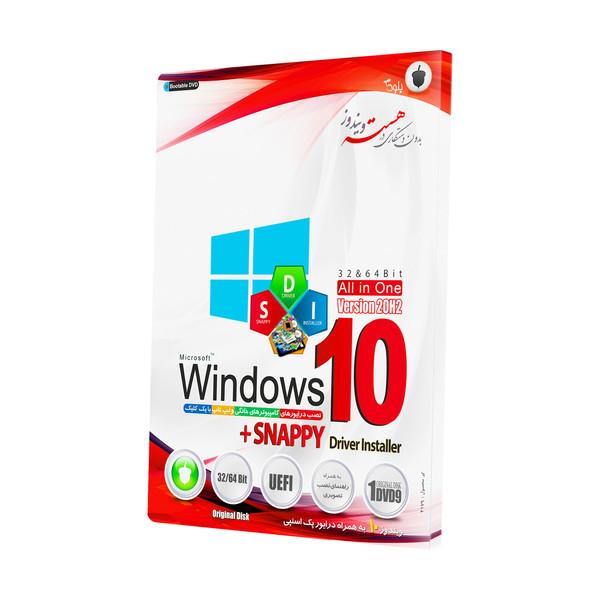 سیستم عامل Windows10 به همراه Snappy Driver Installer نشر بلوط
