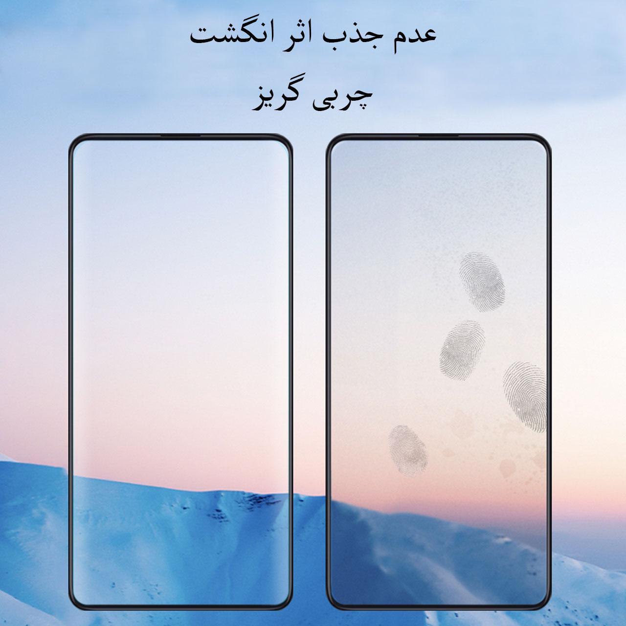 محافظ صفحه نمایش مدل FCG مناسب برای گوشی موبایل شیائومی Redmi Note 9 main 1 9