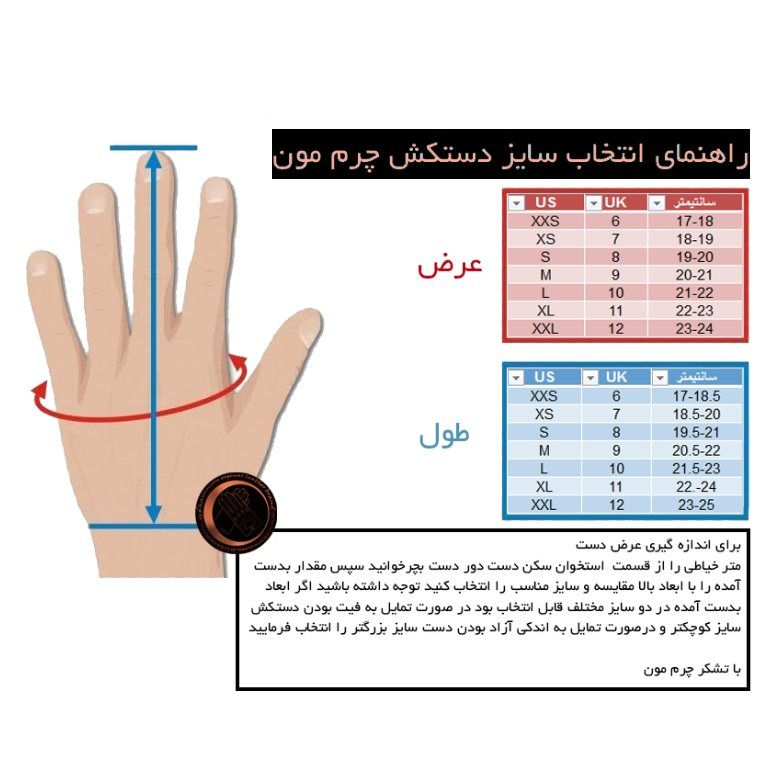 دستکش مردانه مدل 2005469
