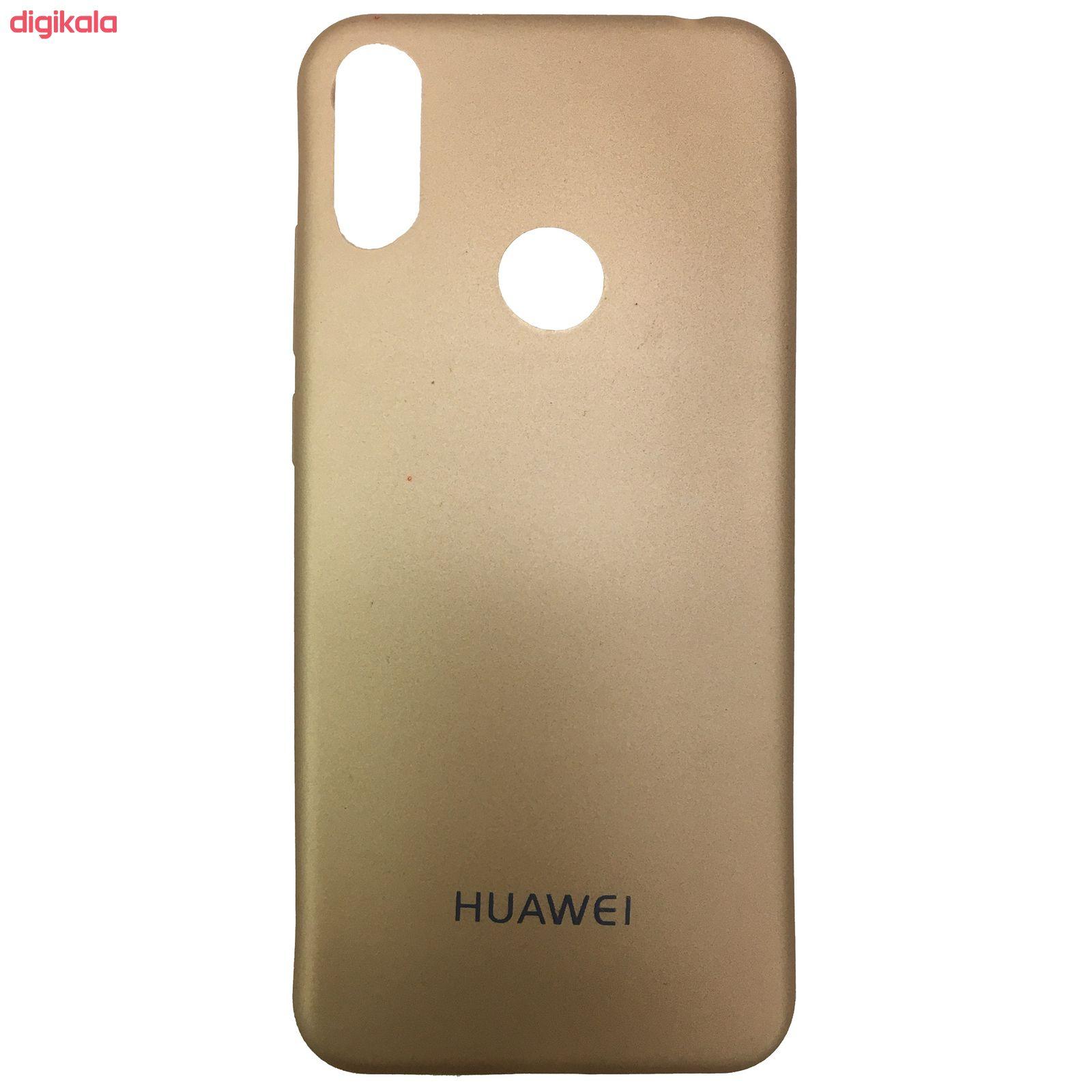 کاور مدل H8A مناسب برای گوشی موبایل هوآوی Y6 Prime 2019/ آنر8A main 1 2