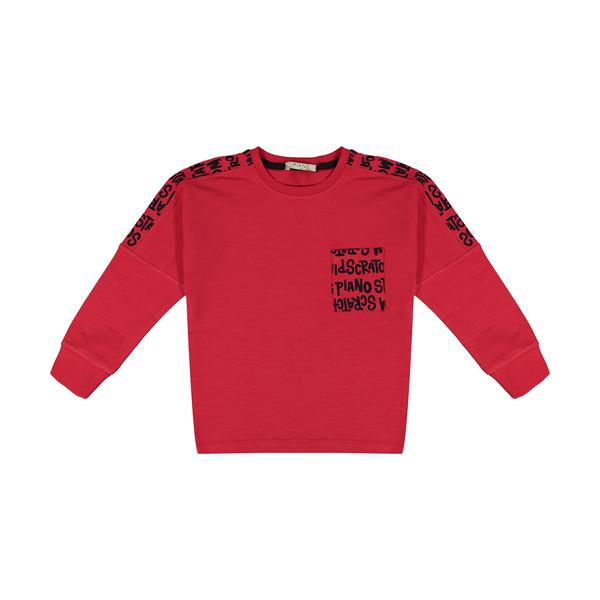 تی شرت پسرانه پیانو مدل 1009009901729-72