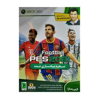 بازی Pes 2021 با گزارش فارسی عادل فردوسی پور مخصوص xbox 360 نشر نوین پندار