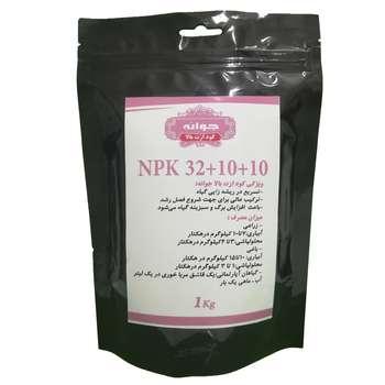 کود NPK 32+10+10 مدلP1 وزن 1 کیلوگرم
