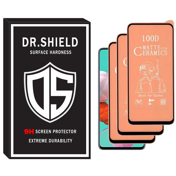 محافظ صفحه نمایش سرامیکی مات دکتر شیلد مدل MCRD-03 مناسب برای گوشی موبایل سامسونگ galaxy A71 بسته 3 عددی