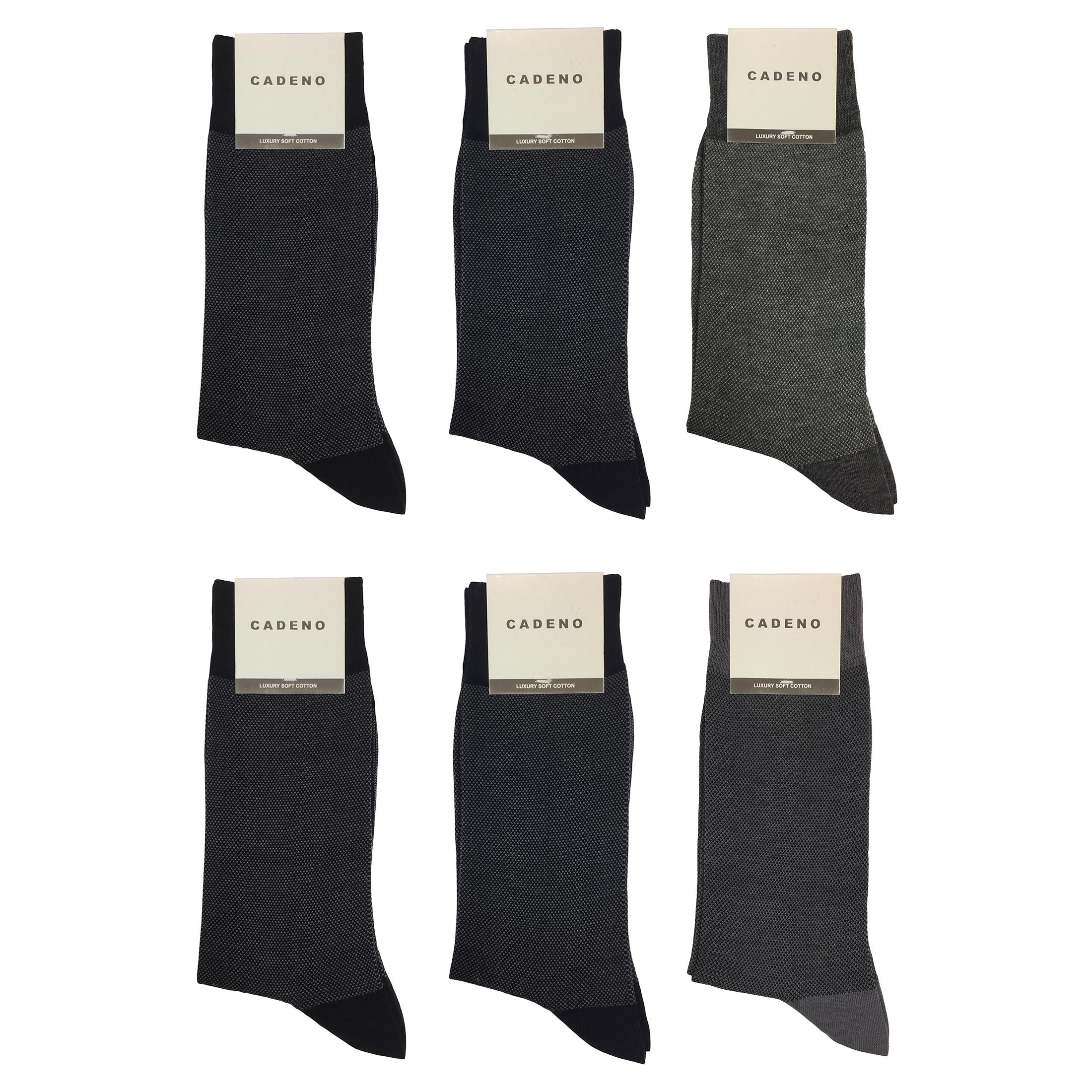 جوراب مردانه کادنو کد CAME1002 مجموعه 6 عددی -  - 2