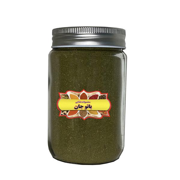 پودر نعناع خشک بانوجان- ۱۵۰ گرم