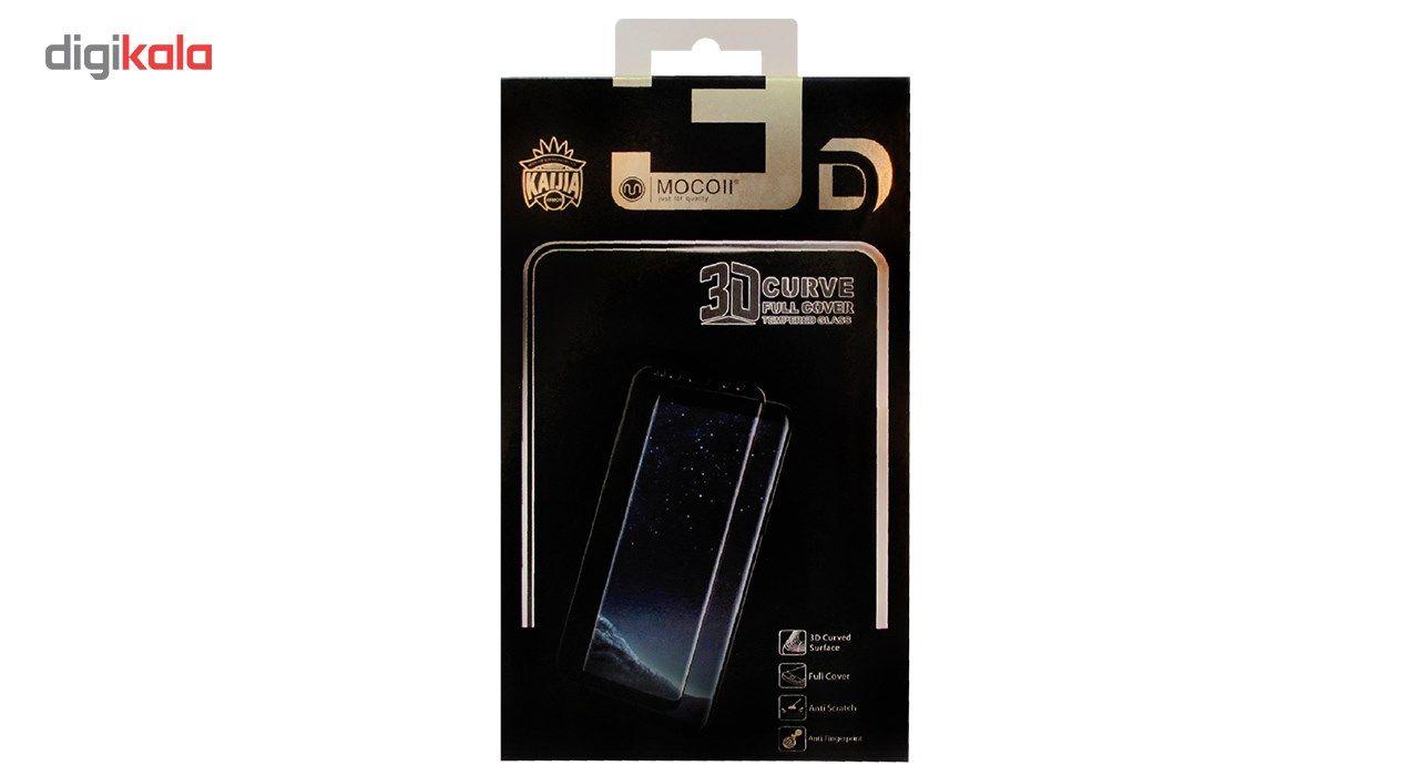 محافظ صفحه نمایش موکول مدل Full Cover 3D Curve مناسب برای گوشی موبایل سامسونگ گلکسی 2016 A7 main 1 4