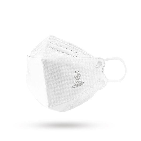 ماسک تنفسی کارن مِد مدل سه بعدی پنج لایه کد 55 بسته 25 عددی