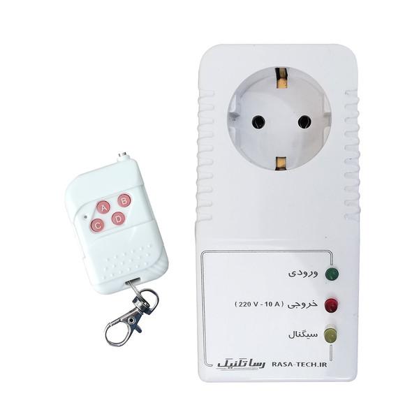 پریز کنترلی رسا تکنیک مدل R100
