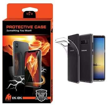 کاور کینگ کونگ مدل Protective TPU  مناسب برای گوشی سامسونگ گلکسی Note 8