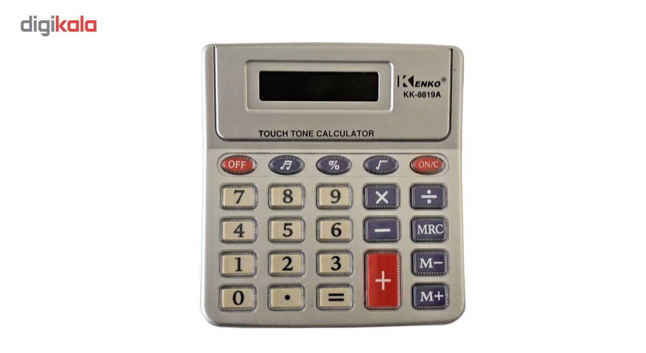 قیمت                      ماشین حساب کنکو مدل KK-8819A
