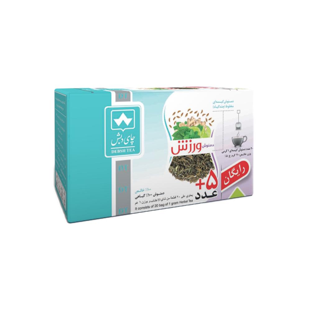 دمنوش کیسه ای ورزش مخلوط چند گیاه چای دبش بسته 25 عددی