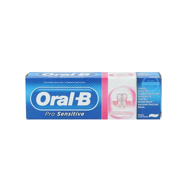 خمیر دندان اورال-بی مدل Pro Sensitive حجم 75 میلی لیتر