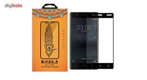 محافظ صفحه نمایش نانو کوالا مدل Full Coverage مناسب برای گوشی موبایل نوکیا 3