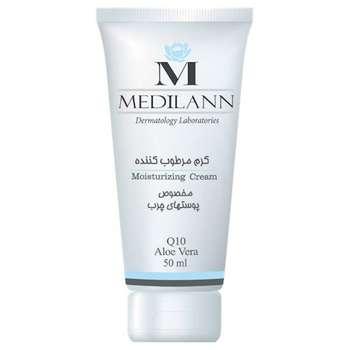 کرم مرطوب کننده مدیلن مناسب پوست چرب حجم 50 میلی لیتر
