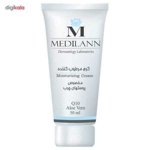 کرم مرطوب کننده مدیلن مناسب پوست چرب حجم 50 میلی لیتر  Medilann For Oily Skin Moisturizing Cream C