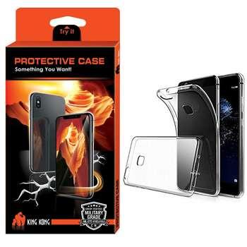 کاور کینگ کونگ مدل Protective TPU  مناسب برای گوشی هواوی P10 Lite